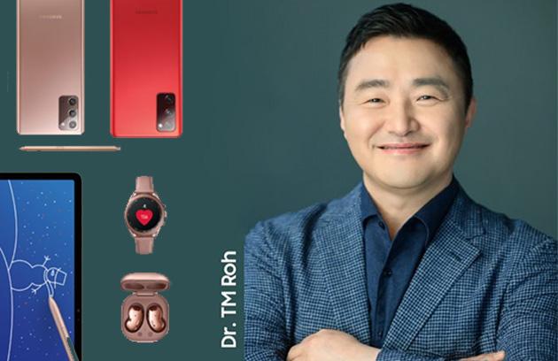 Samsung anticipa cosa aspettarsi nel 2021 tra nuovi pieghevoli e caratteristiche di Galaxy Note su altri dispositivi