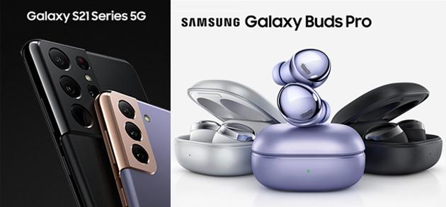 Gli omaggi per chi acquista Galaxy S21 o Gaaxy Buds Pro