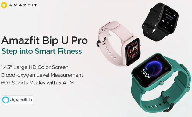 Amazfit Bip U Pro, smartwatch multifunzione con display rettangolare a colori da 69 euro
