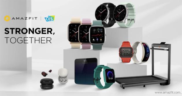 Amazfit GTR 2e, GTS 2e, Bip U, X, Neo, ZenBuds, PowerBuds, AirRun e Smart Scale annunciati al CES 2021