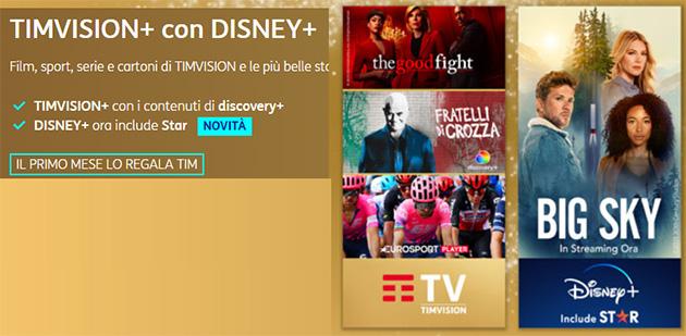 TIM Mondo Disney Plus, nuova offerta unica con TIMVision Plus e Disney Plus: Come si attiva e quanto costa (aggiornato)