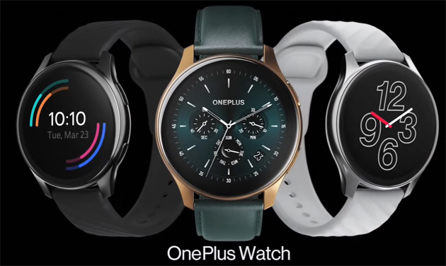 OnePlus Watch ufficiale, smartwatch con design rotondo che simula l'aspetto di un orologio tradizionale