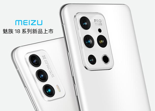 Meizu 18 e Meizu 18 Pro ufficiali: Specifiche complete e Foto