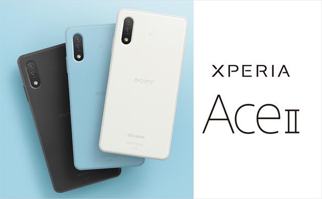 Sony Xperia Ace 2, smartphone di fascia bassa per chi non chiede troppo