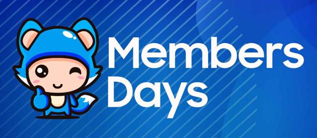 Samsung Members Days dal 7 al 13 Giugno 2021: come partecipare al Concorso e quali Premi sono in palio