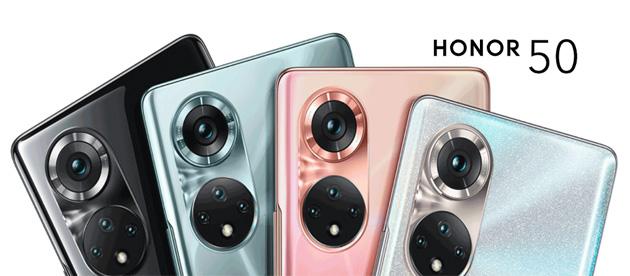 Honor 50 Series ufficiale con 5G, camera da 108MP e Android 11