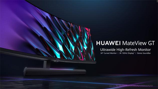 Huawei lancia il gaming monitor MateView GT e approda su Twitch in Italia