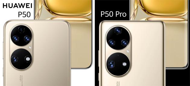 Huawei P50 e P50 Pro 4G ufficiali in Cina: Foto, Caratteristiche e Confronto Specifiche