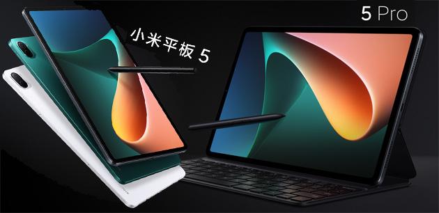 Xiaomi lancia i tablet Mi Pad 5 e Mi Pad 5 Pro anche con stilo e tastiera a supporto magnetico