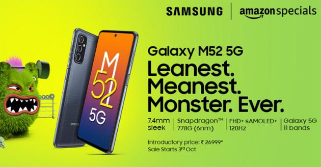 Samsung Galaxy M52 5G con batteria 5000mAh, display Amoled 6.7 e camera da 64MP ufficiale