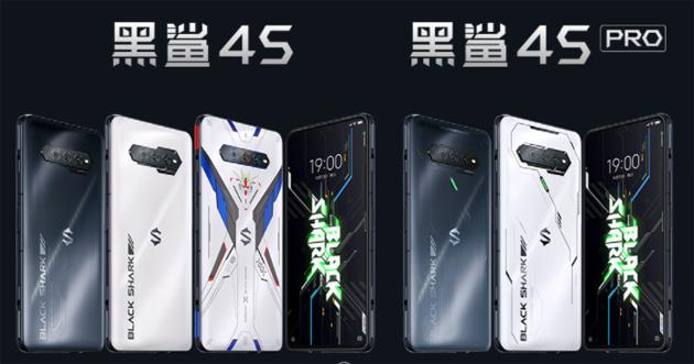 Black Shark 4S e Black Shark 4S Pro ufficiali